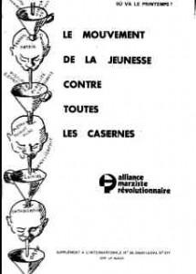 amr 1973